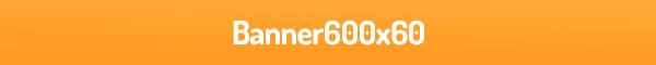 banner600x60